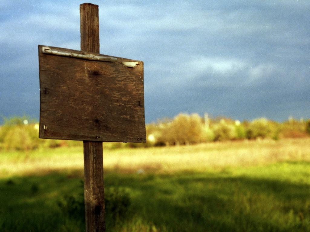 Hvordan påvirker reglene om konsesjon utbyggers rettigheter?